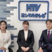 ☆TOKYOわいわいチャンネル☆第5回〜高橋めぐみ〜