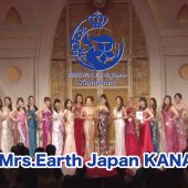 Mrs. Earth. Japan2020 KANAGAWA